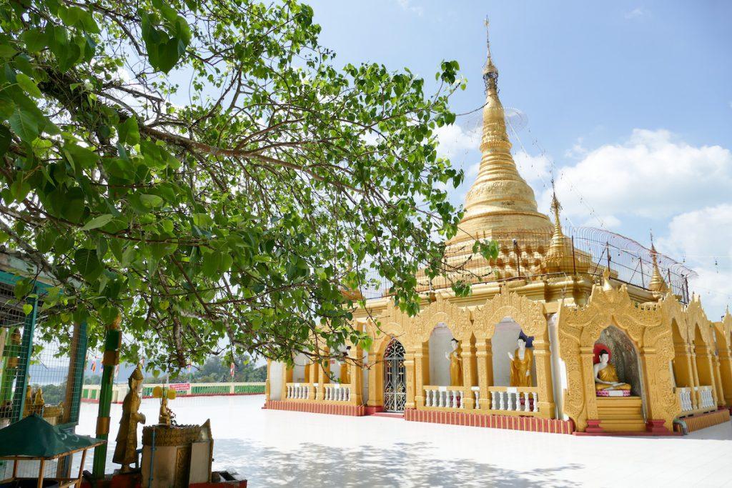 Kawthaung, Phyi Daw Aye Pagode
