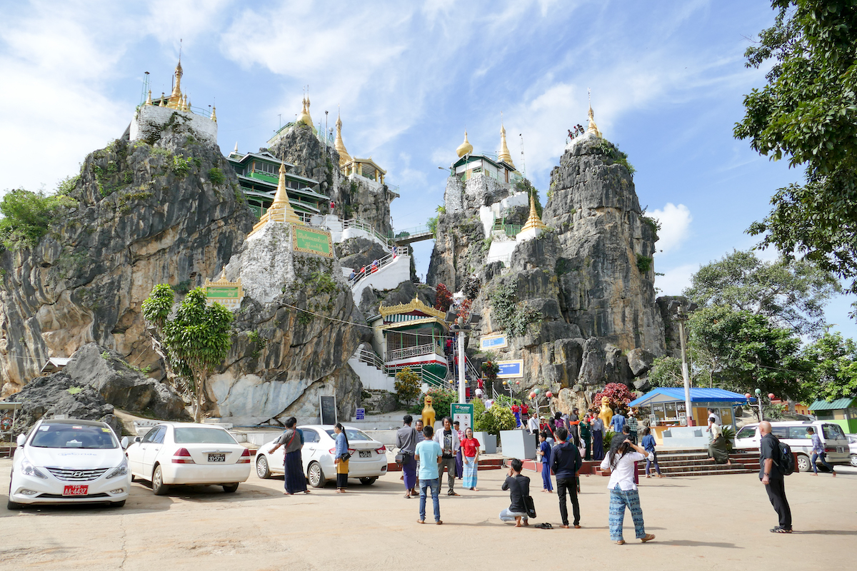 Loikaw, Split Mountain Pagoda