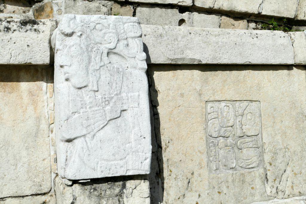 Palenque, Reliefs 02